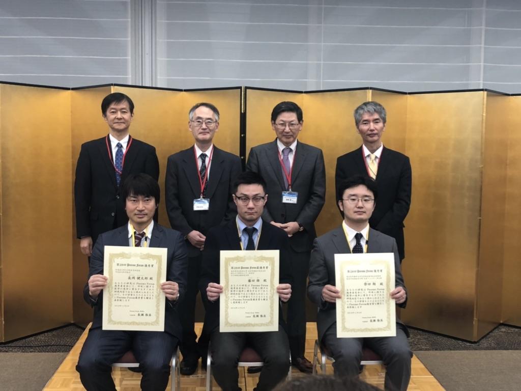 藤田先生がPneumo forum 最優秀賞受賞しました!(11/2)