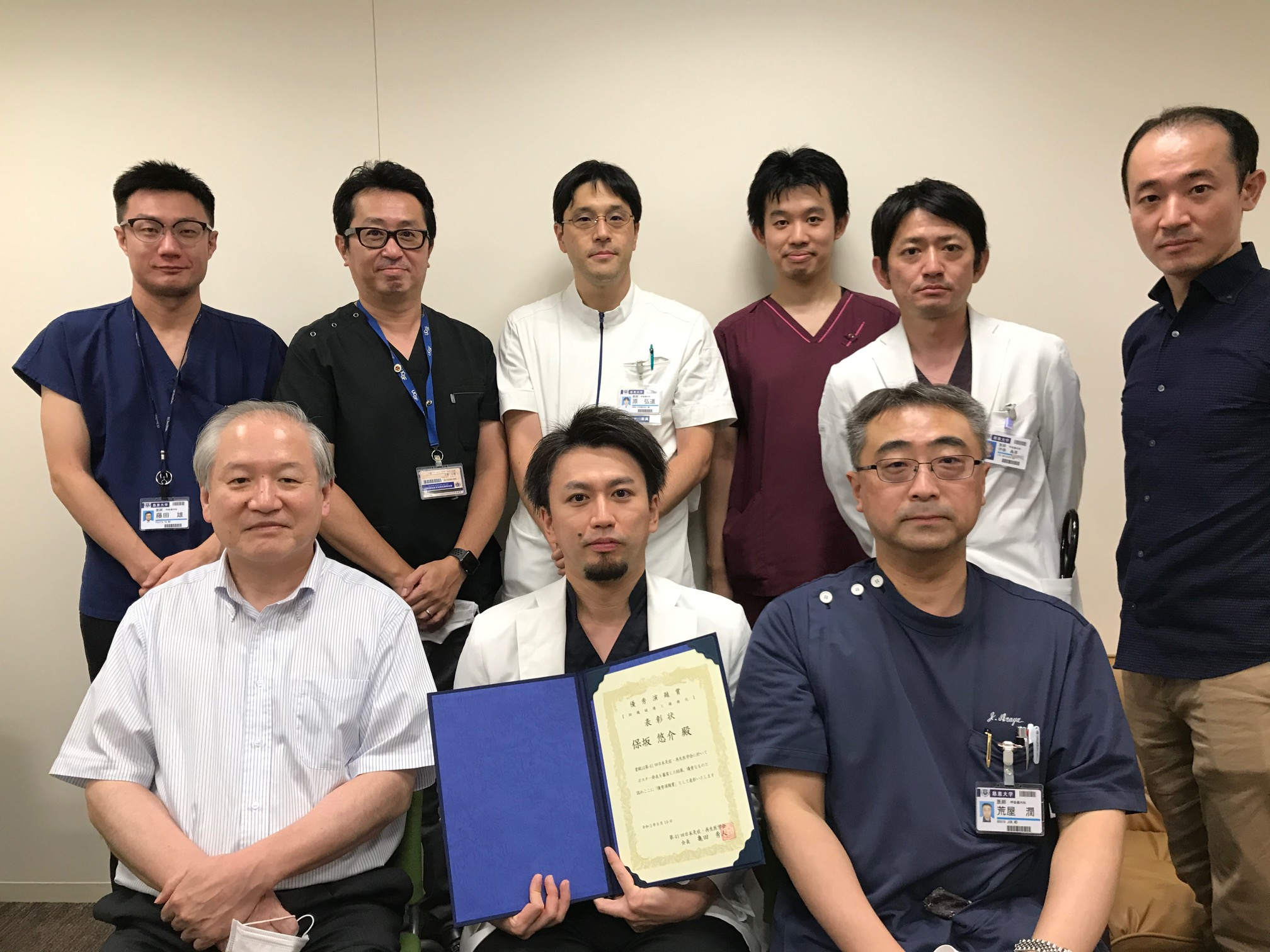 保坂先生が日本炎症再生医学会優秀演題賞を受賞しました!
